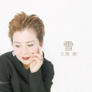 Kitaoka-Yuki